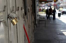 اغلاق 50 محلاً تجارياً والقبض على 20 شخصا لمخالفتهم اجراءات الطواريء في نابلس