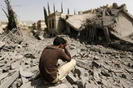 اليمن يشهد أزمة إنسانية كبرى