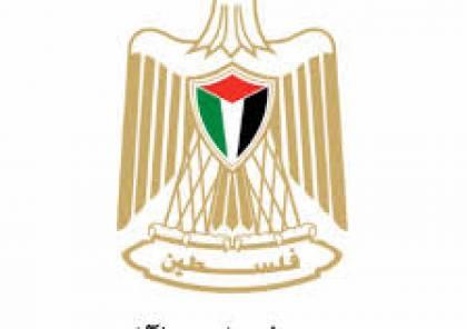 """""""السياحة والآثار"""" تدين اعتداء الاحتلال على المواقع الأثرية الفلسطينية"""