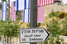 السفارة الأمريكية تحذر مواطنيها من الذهاب الى الضفة الغربية وقطاع غزة