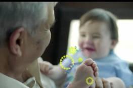 فيديو: إعلان زين لرمضان يحصد أكثر من مليون مشاهدة في أول يوم