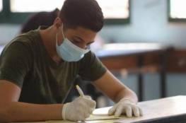 """التعليم بغزة تكشف عدد المتقدمين لامتحانات """"وظيفة معلم"""" وآليات تقديمها"""
