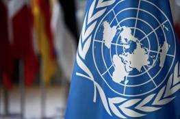 الأمم المتحدة تطلق برنامج مساعدات للناجيات من العنف في فلسطين