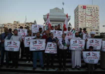 وقفة لصحافيين بغزة تضامناً مع زملائهم في لبنان