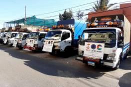 توزيع مساعدات إنسانية على لاجئين فلسطينيين بلبنان