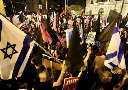 إسرائيليون يتظاهرون للمطالبة بحكومة جديدة