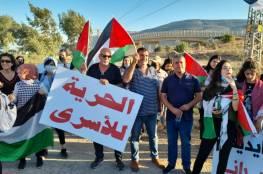 تظاهرة تضامنية مع الاسرى امام سجن جلبوع