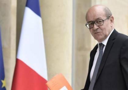 """فرنسا: لم نتوقع أن تنحدر العلاقات مع تركيا """"الحليفة"""" إلى هذا المستوى"""