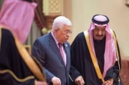 """الاحتلال يزعم: خلافات فلسطينية سعودية بخصوص """"صفقة القرن"""""""