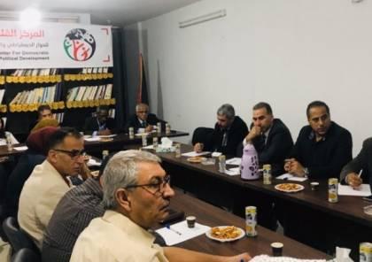 """تفاصيل- شخصيات من قطاع غزة تلتقي أعضاء من الكونجرس الأمريكي عبر """"سكايب"""""""