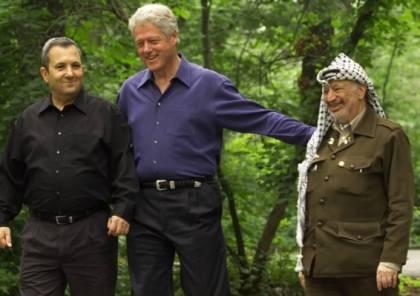 كامب ديفيد 2000: باراك رفض تقديم تنازلات وأرسل تهديدات للزعيم الراحل عرفات