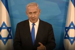 """نتنياهو : """"إسرائيل"""" تخوض معركة على جبهتين"""