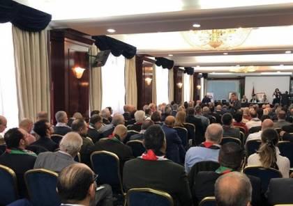 روما: انطلاق فعاليات مؤتمر الاتحاد العام للجاليات الفلسطينية في أوروبا