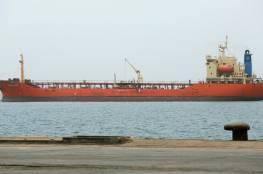 """الأمم المتحدة ترسل فريقا من الخبراء إلى """"قنبلة موقوتة قد تنفجر في أي لحظة"""" قبالة سواحل اليمن"""