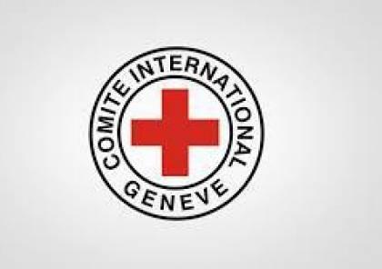الصليب الاحمر بغزة يحدد أيام استقبال الزوار وطلبات شهادات الاعتقال