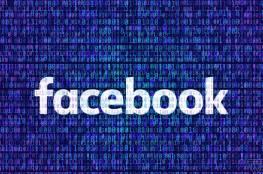 """""""فيسبوك"""" تعلن حذف آلاف الصفحات """"الزائفة"""""""