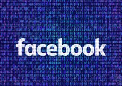 """نيويورك تقاضي """"فيسبوك"""""""
