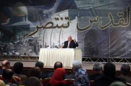 الرئيس: القدس هي بوابة الحرب والسلام وعلى ترمب أن يختار وسلامنا لن يكون بأي ثمن