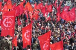 الشعبية: القرار الألماني سيزيد من نشاط وفعالية رفاقها وأنصارها