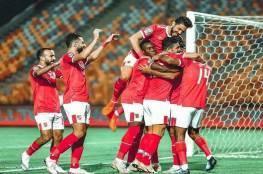الأهلي يسحق الترجي ويصعد لنهائي دوري أبطال أفريقيا..فيديو