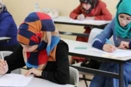 التعليم بغزة تتحدث عن آخر المستجدات بامتحانات التوظيف