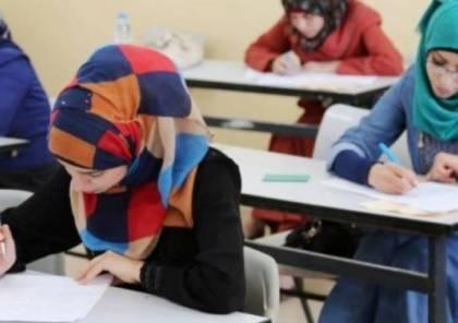 غزة: تنويه مهم من التربية والتعليم بشأن عقد امتحان وظيفة مدير مدرسة
