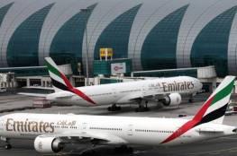 الإمارات.. الاتحاد للطيران تبدأ رحلات مباشرة إلى إسرائيل مارس القادم