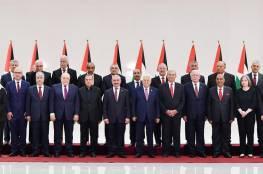 بالأسماء: الكشف عن تفاصيل وموعد التعديل الوزاري في الحكومة الفلسطينية