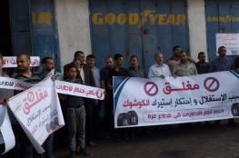 """تجار """"الكوشوك"""" يغلقون محلاتهم ويعتصمون غداً في غزة"""