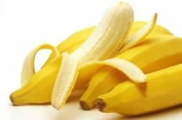 كشف فوائد الموز تبعًا لألوانه المختلفة!