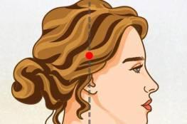 6 نقاط سحرية في جسدك تخلصك من الصداع