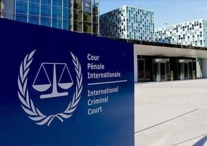 رسميا.. الجنائية الدولية تعلن فتح تحقيق بجرائم حرب في الاراضي الفلسطينية