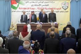 الرئيس: لا انتخابات ما لم يصوت المقدسي في قلب القدس الشرقية