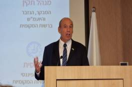 توصية للحكومة الإسرائيلية بدراسة إمكانية الاعتراف بأزمة المناخ كتهديد أمني واستراتيجي
