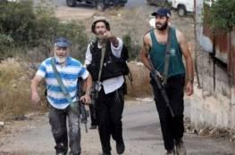 إصابتان في اعتداء للمستوطنين في قرية نعلين غرب رام الله