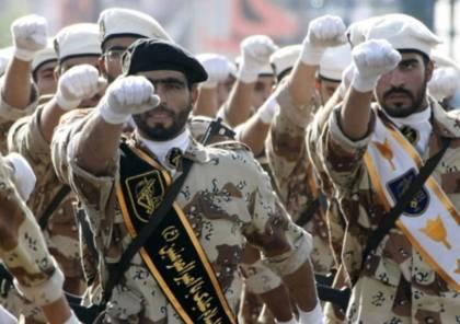 الحرس الثوري : إيران ستضرب إسرائيل وأمريكا إذا ارتكبتا أي خطأ
