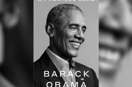 أوباما يكشف تفاصيل زيارته للقاهرة 2009