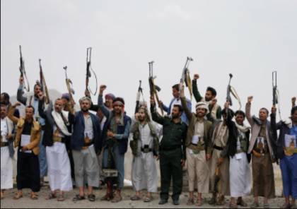 الحكومة اليمنية والحوثيون ينفذون أكبر عملية لتبادل الأسرى منذ بداية النزاع