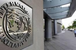 """النقد الدولي: الاقتصاد العالمي في وضع """"أقل سوءا"""" من ذي قبل"""