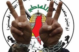 نادي الأسير: لليوم الثالث على التوالي أسرى الجهاد يواصلون الإضراب