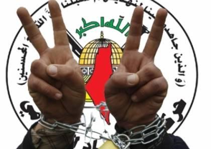 الهيئة القيادية لأسرى حركة الجهاد توضح مطالبها من الاضراب