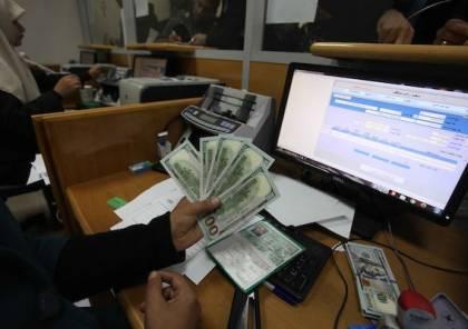 موقع عبري: الأموال القطرية بغزة تصل للقسام وخلاف حاد بين إسرائيل وحماس حول قائمة المستفيدين