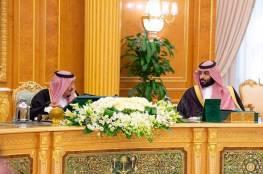 مجلس الوزراء السعودي يندد بالرسوم الكاريكاتيرية المسيئة للنبي محمد