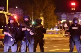 بالفيديو.. الشرطة النمساوية تلقي القبض على 4 مشاركين في هجوم فيينا