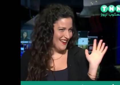 فيديو: ناشطة إسرائيلية تفتش عن شريك حياتها فمن ترى من القادة العرب؟