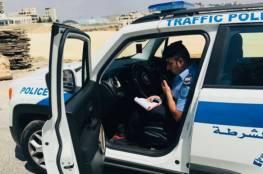 ضبط حافلة أطفال في نابلس تحمل 26 طفلاً بدلاً من 12