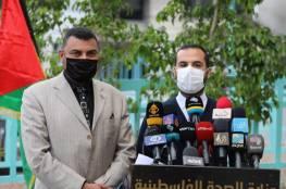 شاهد.. صحة غزة: انتشار الوباء يجعل قطاع غزة في دائرة الخطر.. وأزمة النقص في الموار الصحية تشدد!