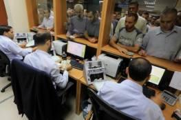 """تنويه من مالية غزة للموظفين المقدمين على الزواج من """"المستحقات"""""""