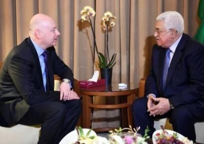 غرينبلات: صفقة القرن فرصة تاريخية والرئيس عباس ليس قائداً للفلسطينيين في غزة!