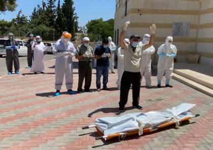 الصحة: وفاة 3 مواطنين من محافظة الخليل متأثرين بإصابتهم بفيروس كورونا